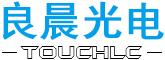 深圳市良晨光电有限公司